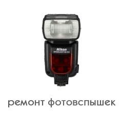 адреса по ремонту фотоаппарата - ремонт в Москве