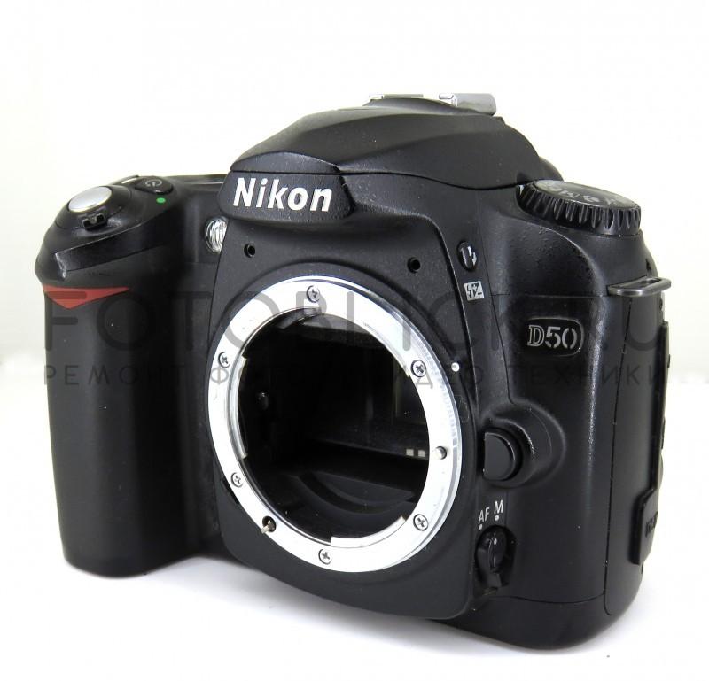 Nikon d 50 сервисный центр - ремонт в Москве ремонт фотоаппаратов samsung в районе дарницы