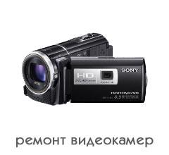 Сервисный центр sony ремонт видео-камер - ремонт в Москве ремонт сотового телефона тула - ремонт в Москве