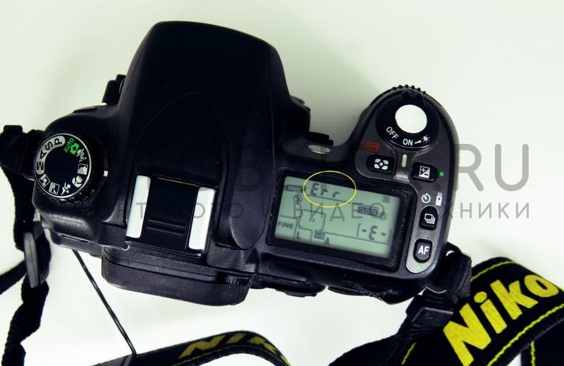 Самый распространённый дефект Nikon D80 - ошибка затвора: http://fotoblick.ru/obzory-remontov/oshibka-err-zatvora-nikon-d80/